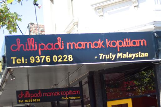 ChilliPadi Mamak Kopitam sign