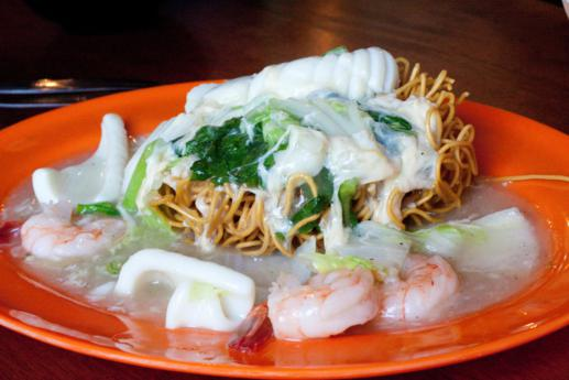 Combination Seafood Noodles